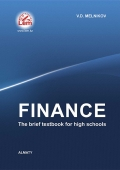 Finance. The brief textbook for high schools. 2nd edition, enlarged and revised.