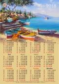 Календарь настенный РК на 2018г (Лодки)