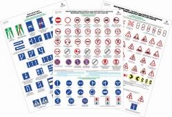 Плакаты настенные (формат А3) по правилам дорожного движения (на казахском и русском языках). Комплект состоит из 55 настенных плакатов.