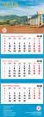 Квартальный настенный календарь РК на 2019год (Алматы)