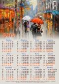 Календарь настенный РК на 2019г (дождь)