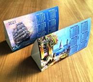 Настольный календарь-домик РК на 2021 год (Кафе-Парусник)