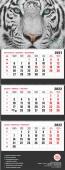 Квартальный настенный календарь РК на 2022 год (Белый Тигр)