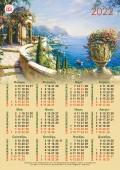 Настенный календарь РК на 2022 год (Средиземноморский пейзаж)