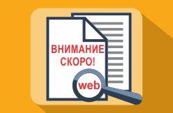 Порядок учета подотчетных сумм в религиозных объединениях Республики Казахстан. (Вебинар)