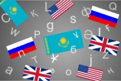 Услуги переводчика в Алматы