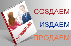Авторам