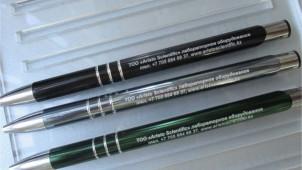 Ручки 2 / Гравировка