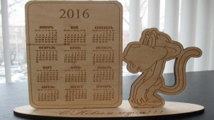 Календарь / Дерево